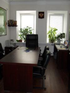 Офисе